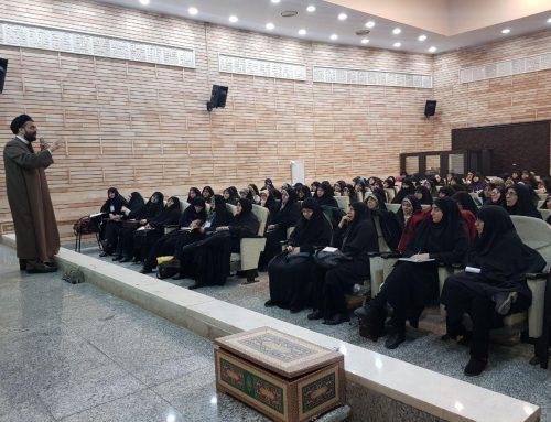 برگزاری همایش تربیت مبلغ و مربی – تهران